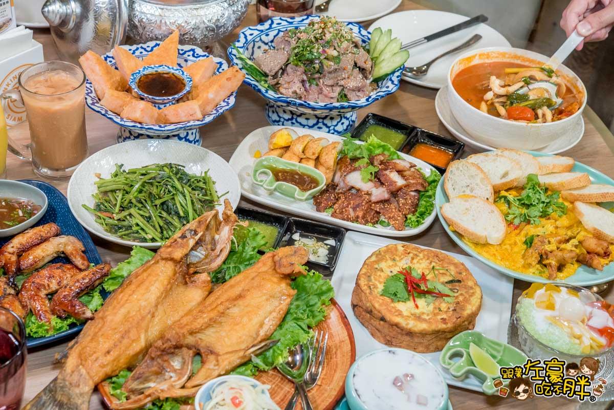 饗泰多Siam More泰式風格餐廳 義享天地美食 -30