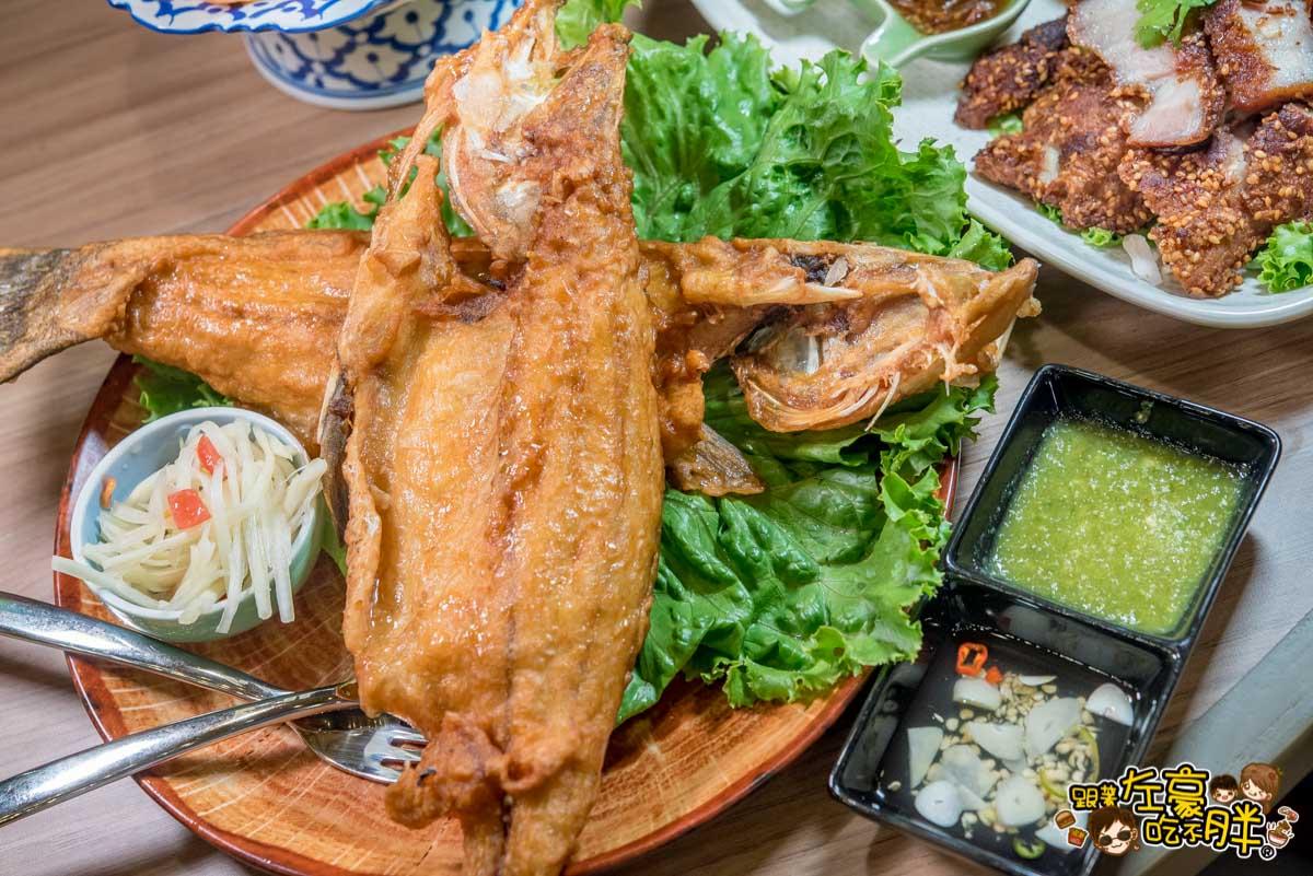饗泰多Siam More泰式風格餐廳 義享天地美食 -16