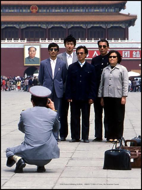 19860517 S 906 K 57 Kina_16b Beijing Tiananmen Square China 17.V.1986.
