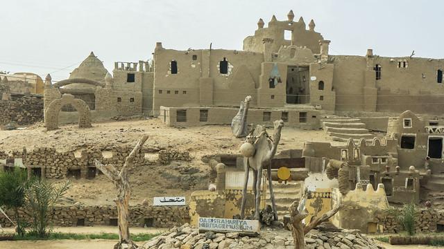 Bahariya Oasis's heritage museum in Egypt's Giza