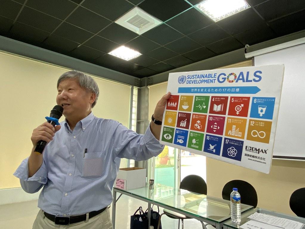 柯漢哲董事長運用SDGs帶入海廢議題