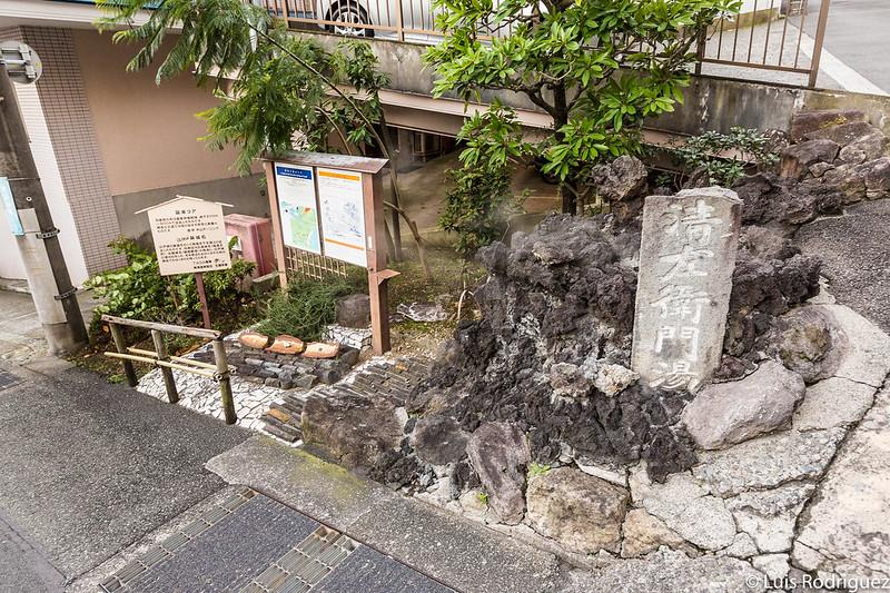 Seizaemon-no-Yu, una de las siete fuentes de aguas termales de Atami
