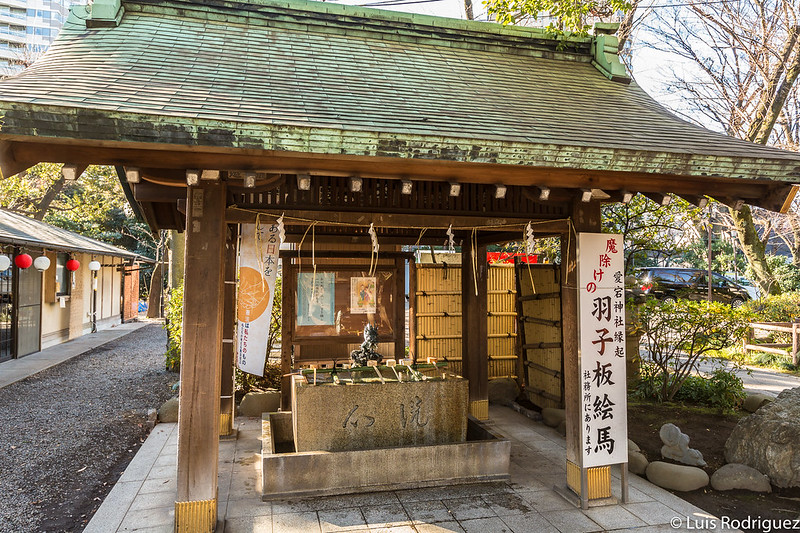 Chozuya del santuario Atago