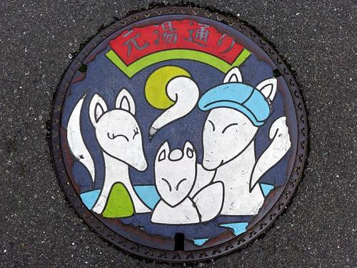Yudaonsen Yamaguchi, manhole cover 24 (山口県山口市湯田温泉のマンホール24)
