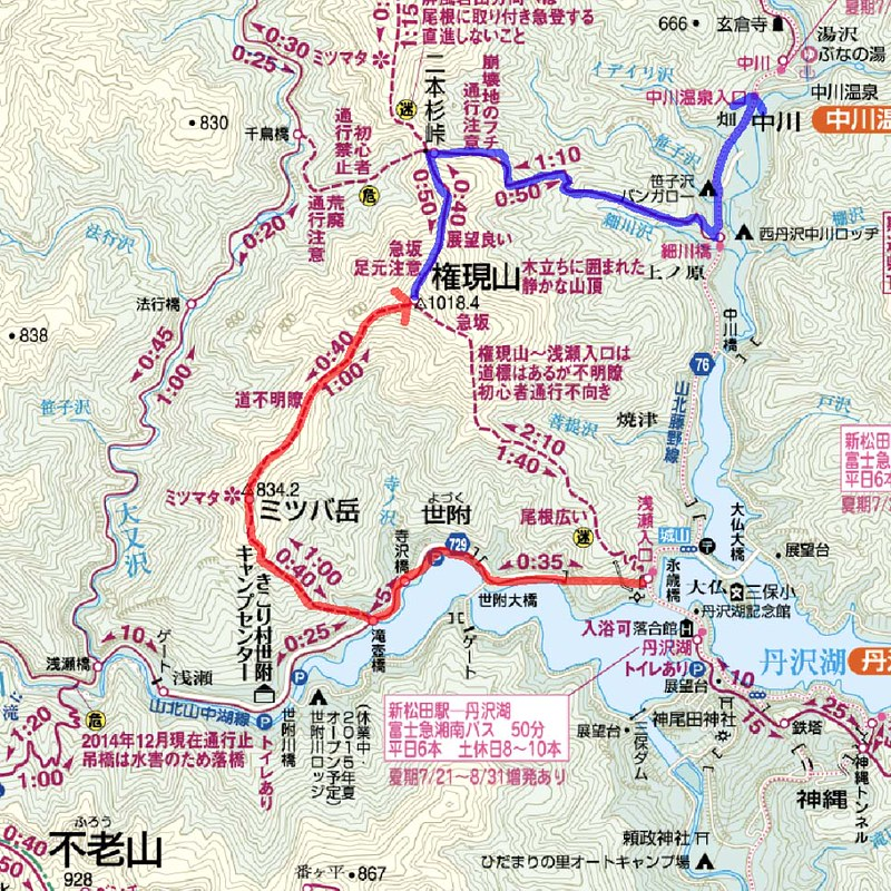 ミツバ岳地図