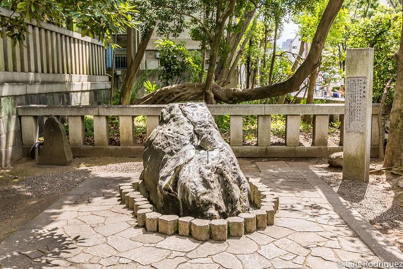 Pileta que usa una piedra de Shikoku