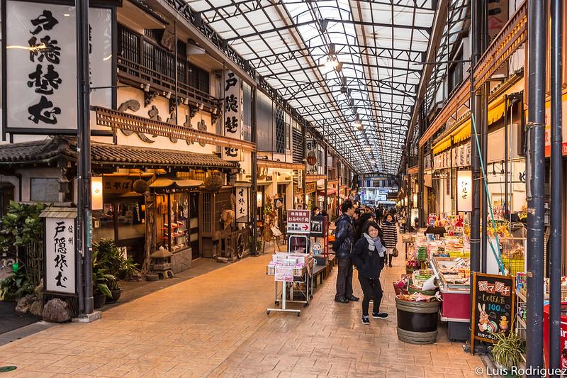 Calles comerciales techadas de Atami