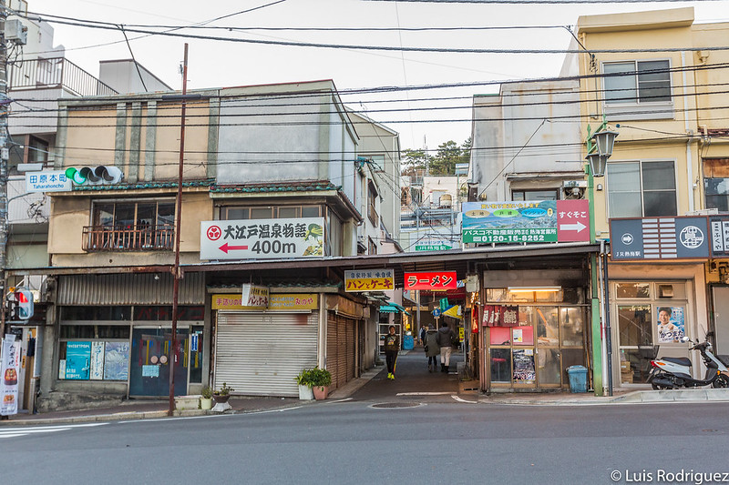 Calles de Atami