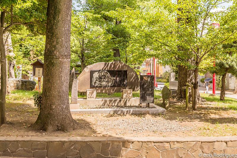 Monumento Kiba