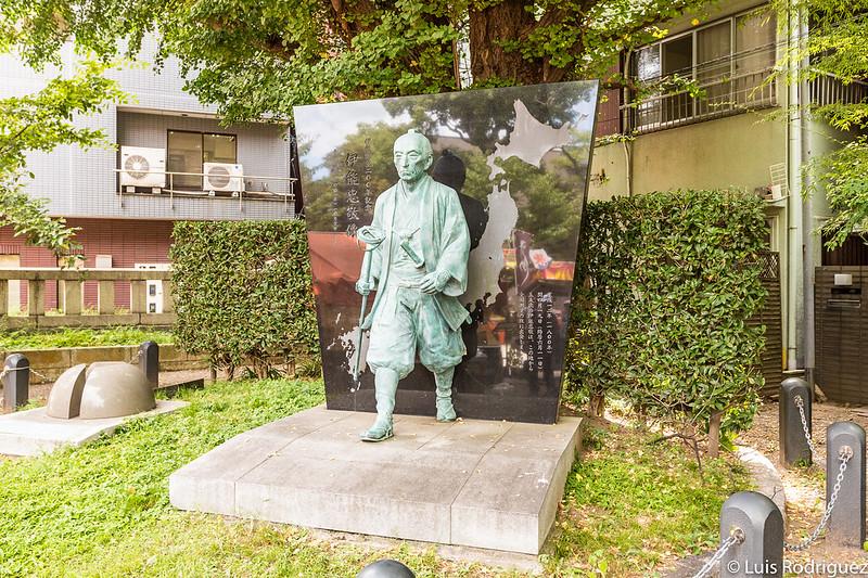 Estatua de Ino Tadataka