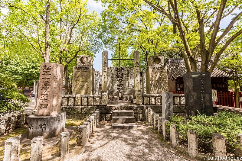 Monumento a los yokozuna