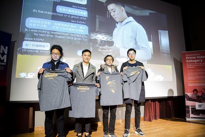 Campus Movie Fest Tuyen Chau Emory University 2019