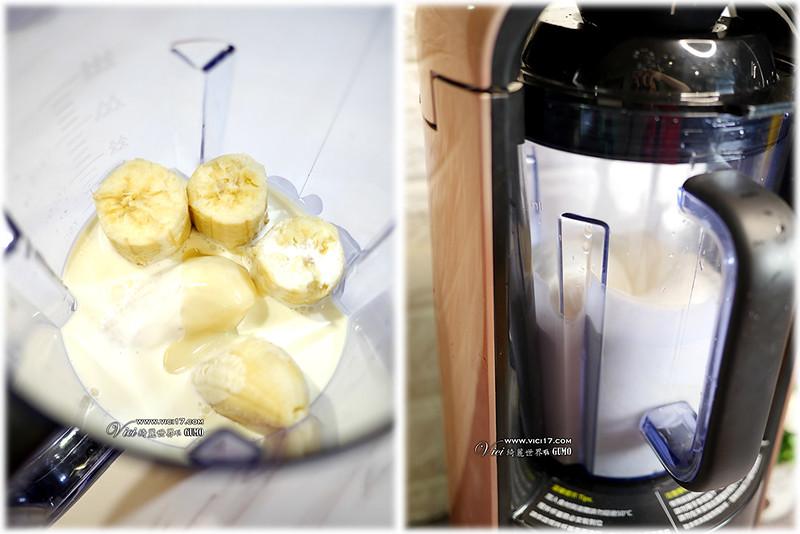 香蕉冰淇淋901