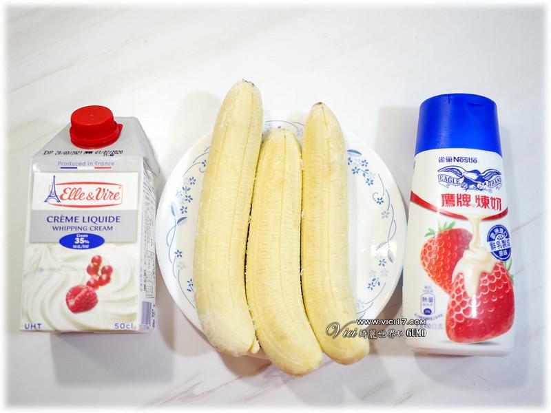 香蕉冰淇淋002