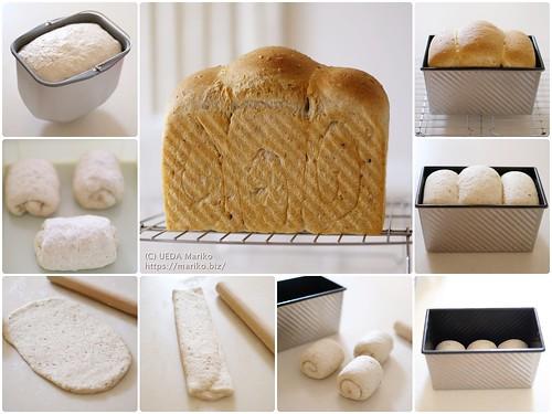 林檎酵母の雑穀パン 20210324-page2