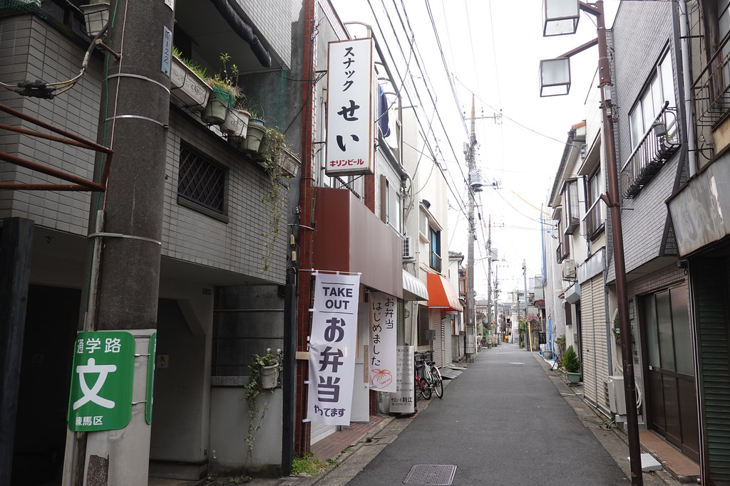 BEGINNING(中村橋)