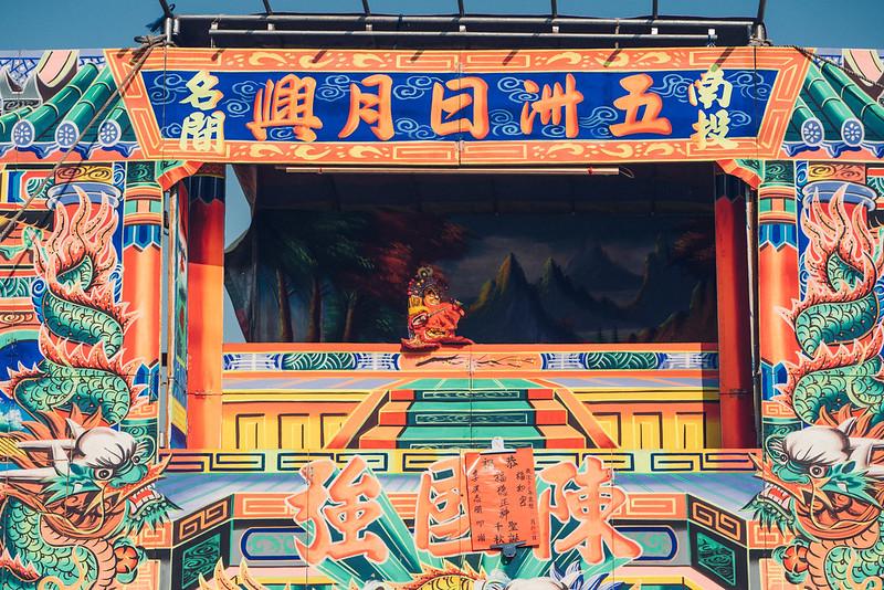 布袋戲|Taichung