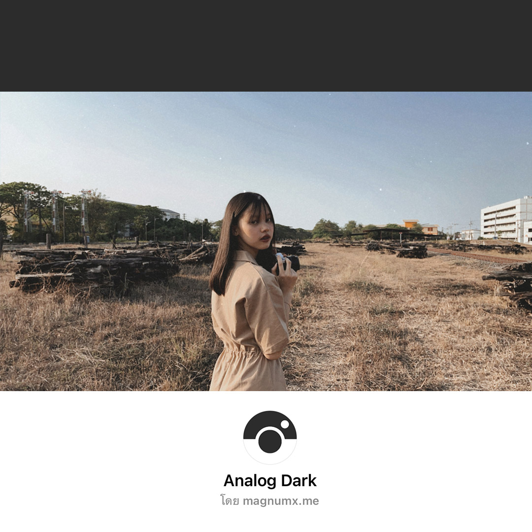 Analog Dark ฟิลเตอร์ไอจี คุมโทนแนวดาร์ก