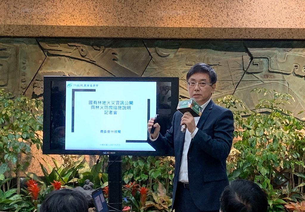 林務局局長林華慶。照片提供:林務局