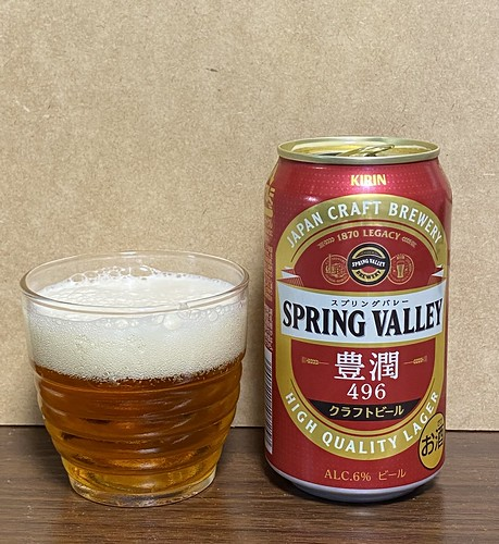 ビール 496