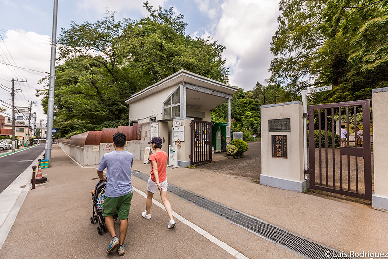 Entrada al jardín botánico Koishikawa