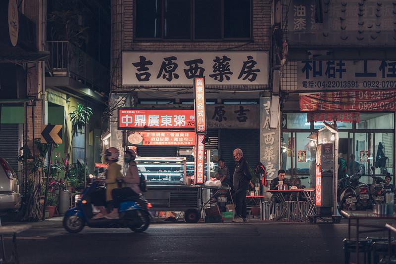 中華路夜市|Taichung