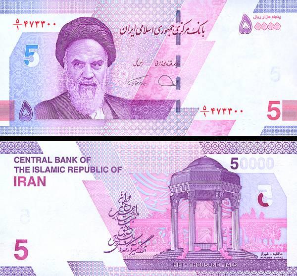 50 000 Rialov - 5 Toman Irán 2020, P160