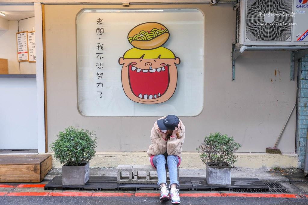 台北,台北早午餐,台北早餐,台北早餐外送,押果,押果分店,押果外送,押果早餐,押果菜單,押果行天宮店,行天宮早餐 @陳小可的吃喝玩樂