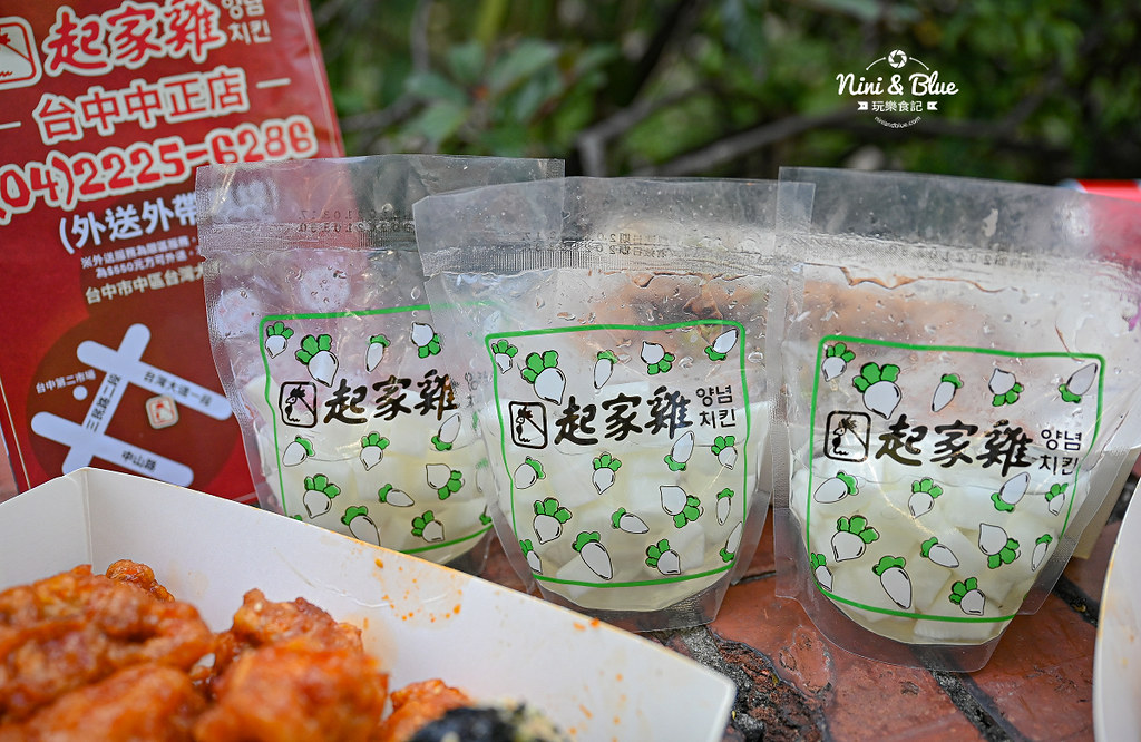 起家雞 台中韓國炸雞 菜單外送27