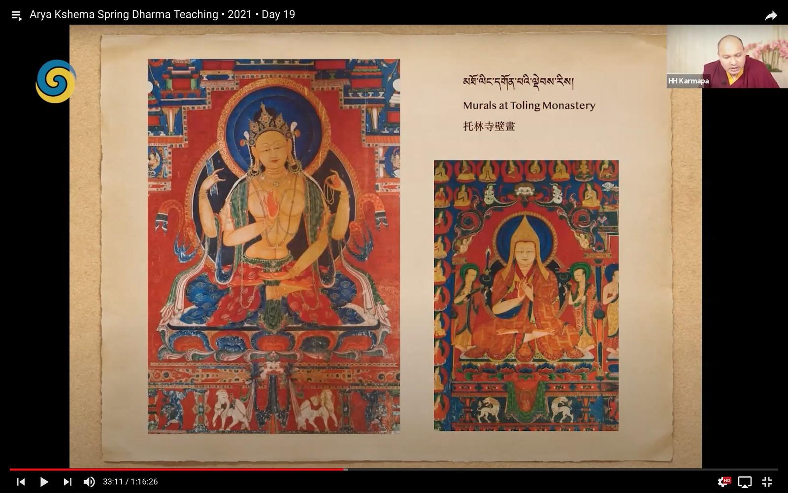 2021.03.16 Day 19: Tibetan Art Forms: Menluk, Khyenluk and Gardri