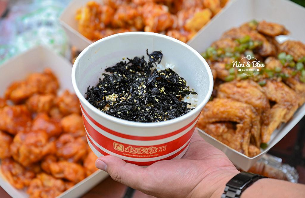 起家雞 台中韓國炸雞 菜單外送17