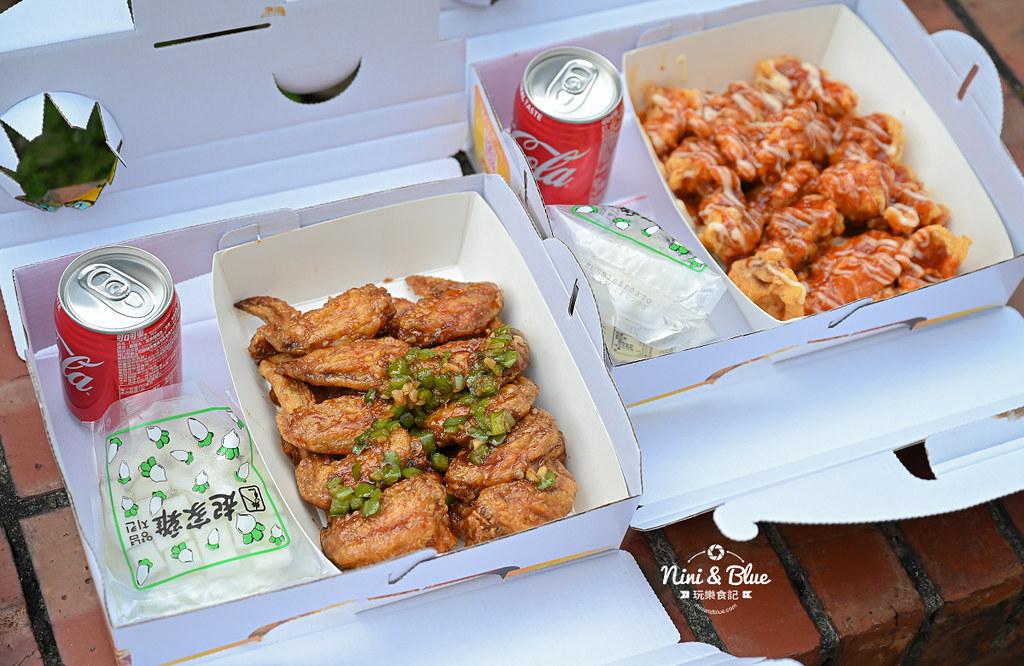 起家雞 台中韓國炸雞 菜單外送10