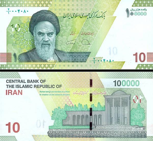100 000 Rialov - 10 Toman Irán 2020, P161