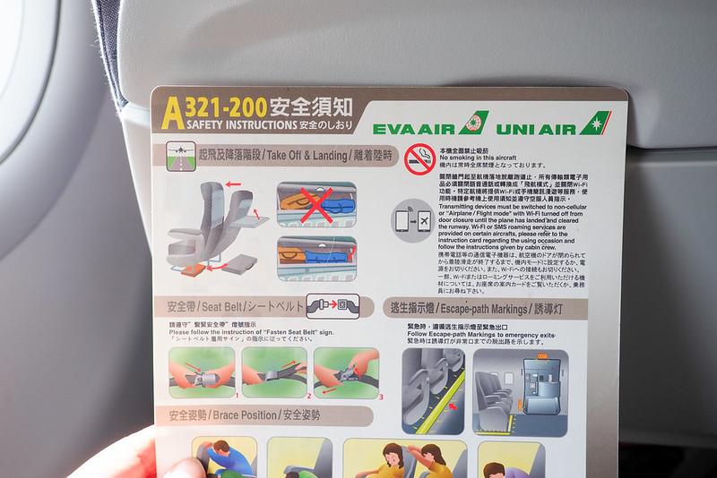 P3202320