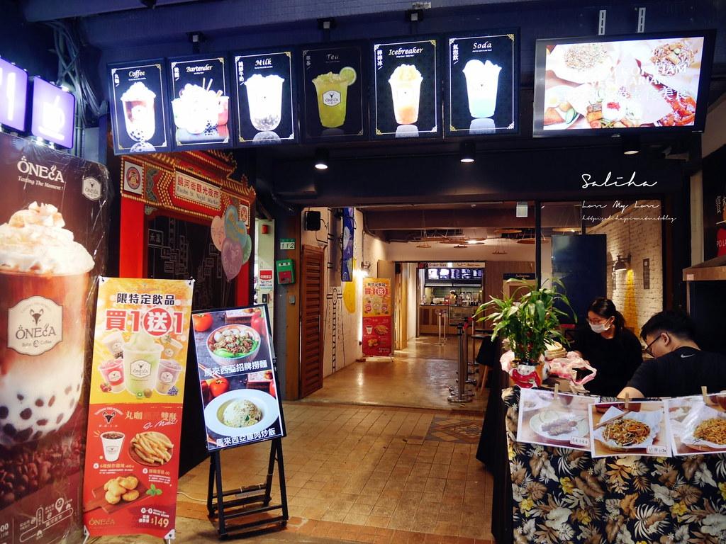 台北松山區饒河夜市美食推薦寶林咖啡館饒河街餐廳台北素食好吃美食 (1)