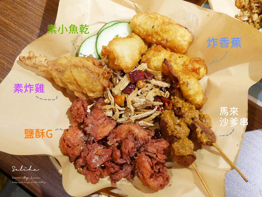 台北吃素寶林咖啡館饒河店Po Lam Kopitiam馬來西亞素食美食 (2)