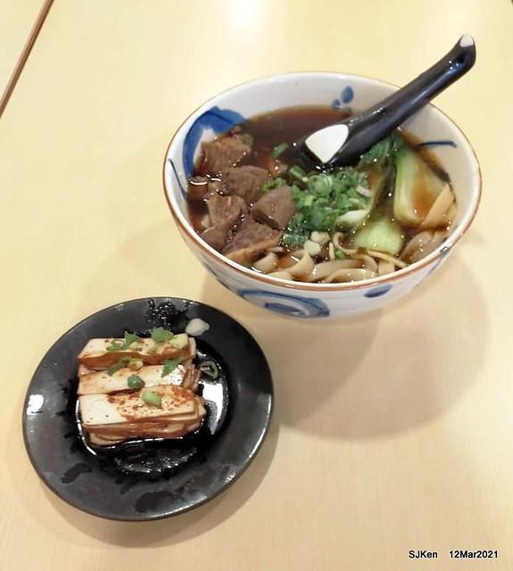 Beef noodle at 「三商巧福敦北店牛肉麵」,Taipei, Taiwan, SJKen, Mar 3, 2021.