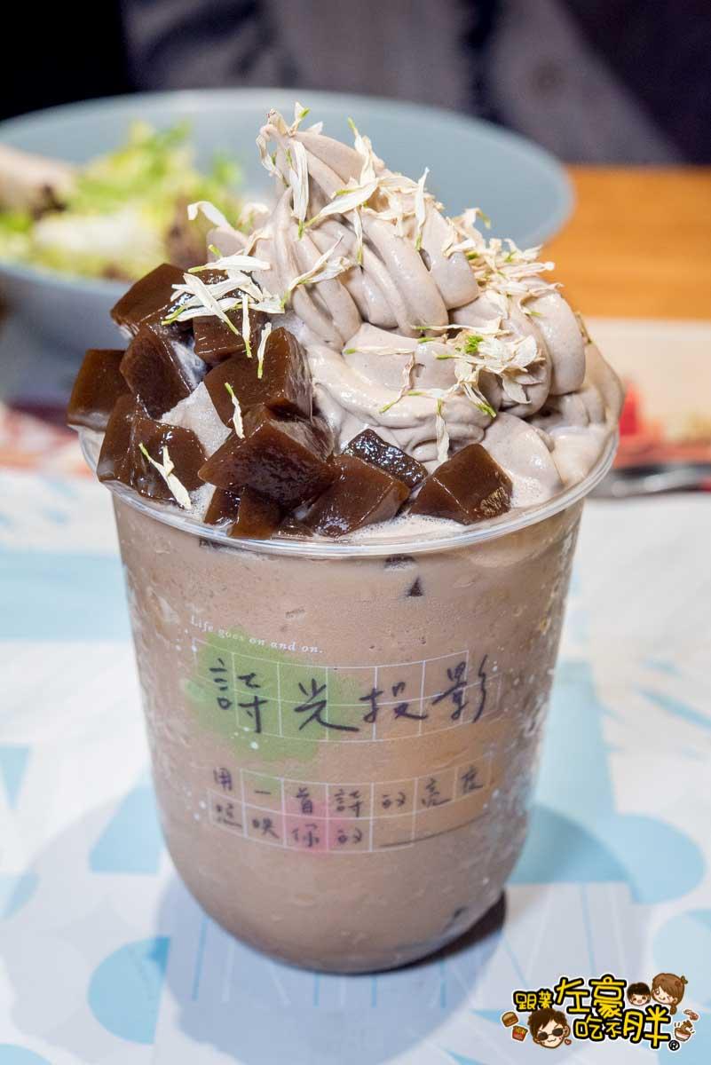 奎克咖啡 義享店 Cuiqu Coffee-38
