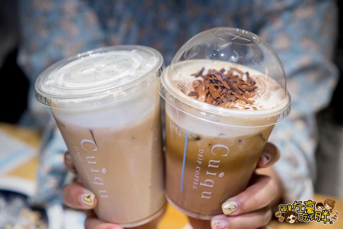 奎克咖啡 義享店 Cuiqu Coffee-42