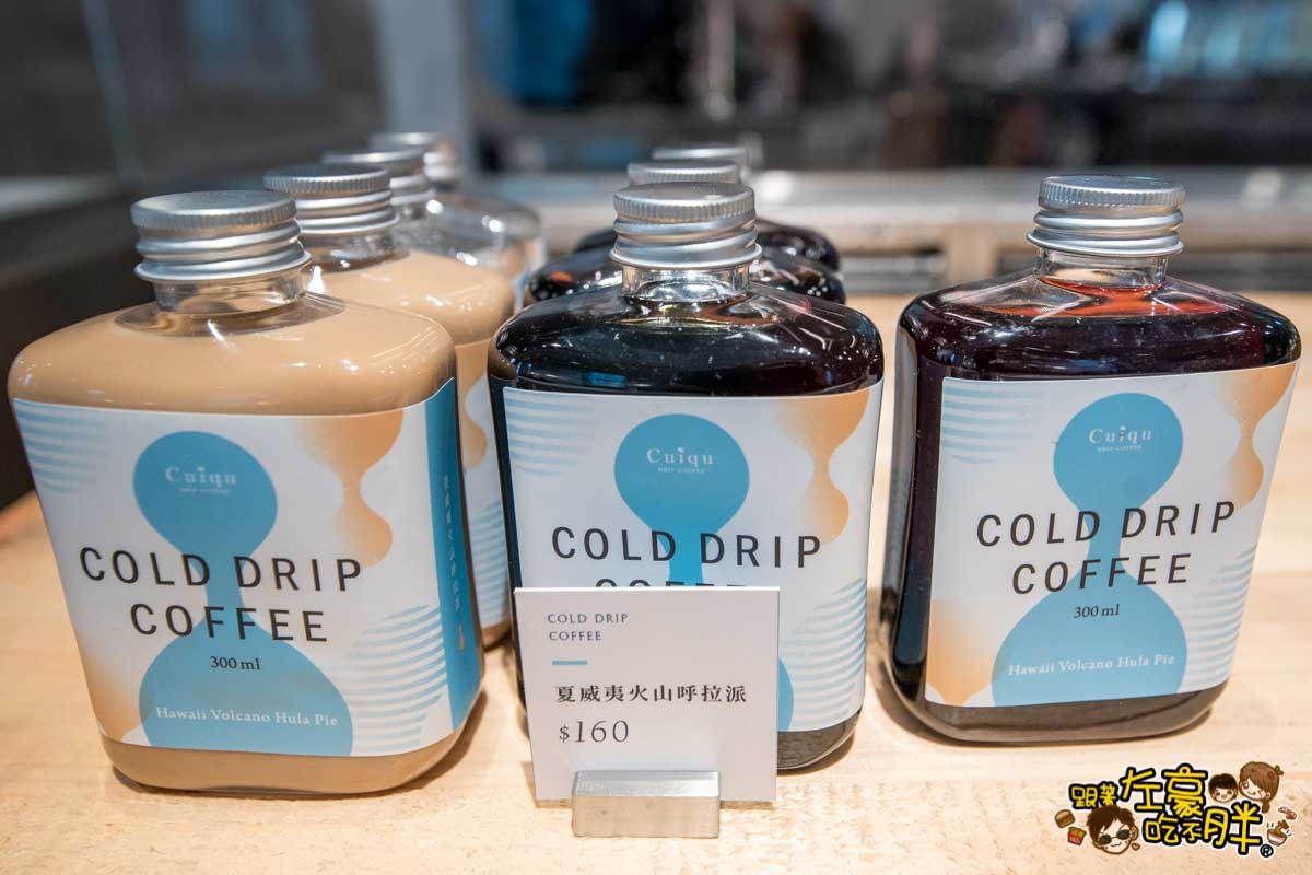 奎克咖啡 義享店 Cuiqu Coffee-4