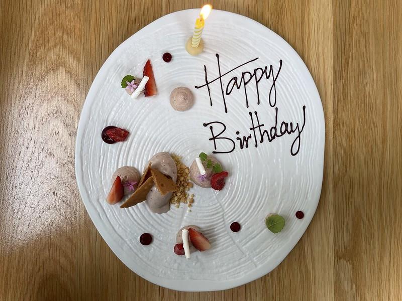 Corner House - Birthday Dessert
