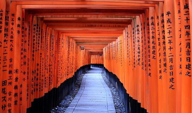 Another from Fushimi Inari-taisha