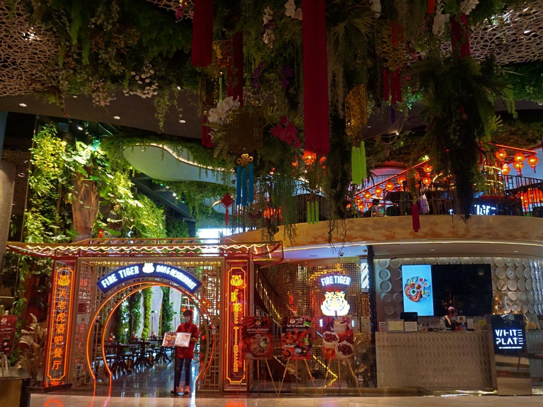 Iconsiam Bangkok Restaurants