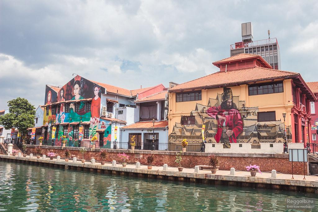 Муралы в Малайзии Малакка