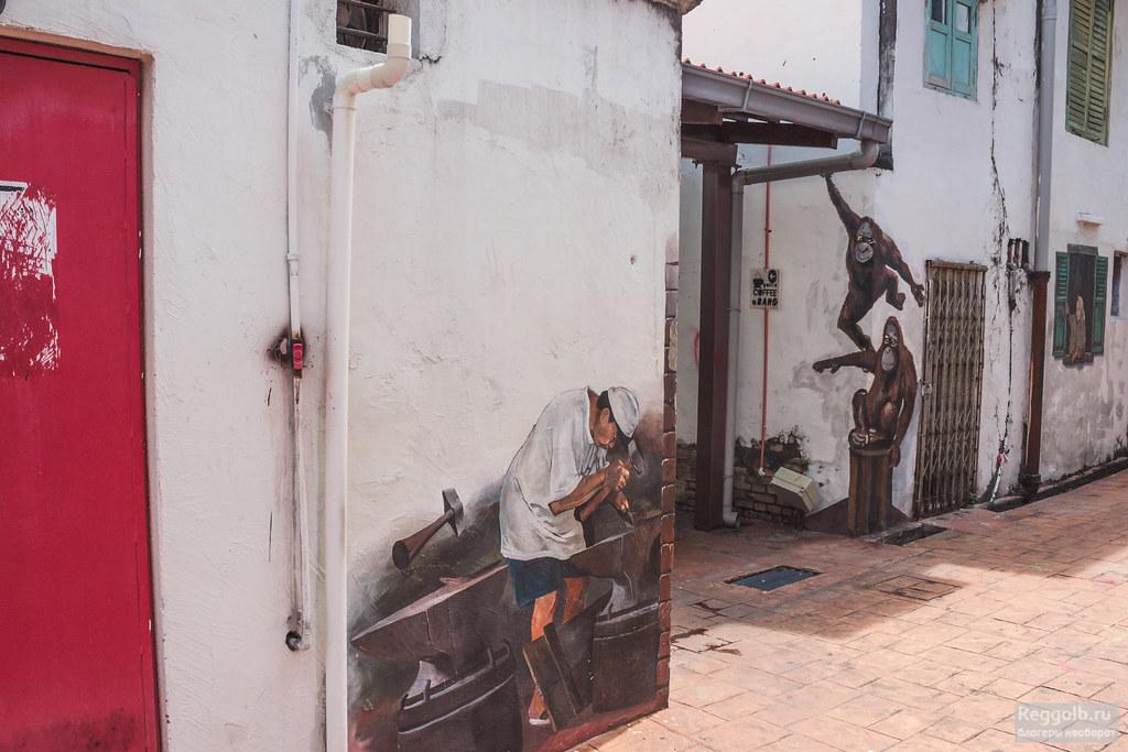 граффити Малакки