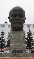 Lenin's giant head is watching over us