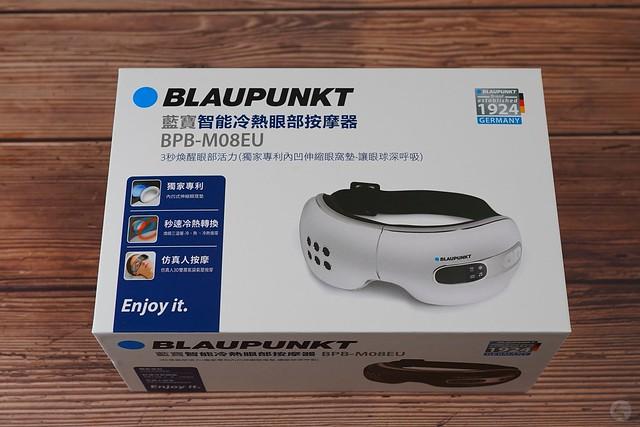 BLAUPUNKT 藍寶智能冷熱眼部按摩器