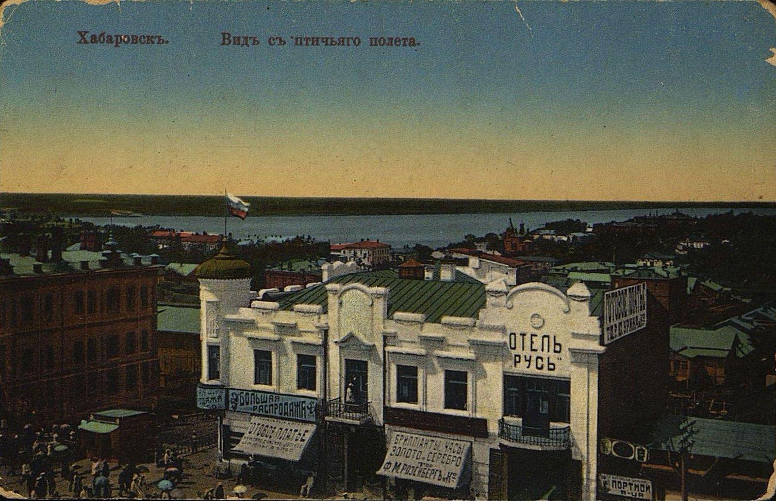 12. Вид на Хабаровск с птичьего полёта
