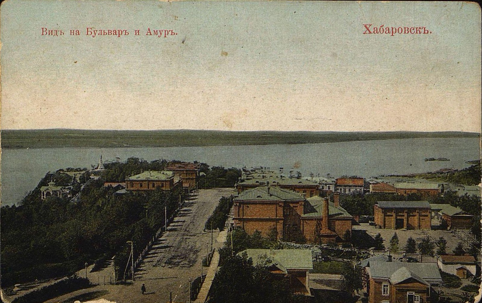 02. Вид на бульвар и Амур