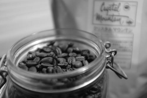 27-03-2021 my coffee (5)